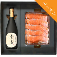 日本酒サーモンギフトセット 【1301】(サーモン味噌漬5切 青善オリジナル純米吟醸酒720㎖)