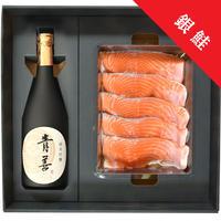 日本酒銀鮭ギフトセット 【2301】(銀鮭味噌漬5切 青善オリジナル純米吟醸酒720㎖)