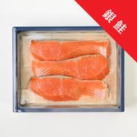 銀鮭味噌漬 3切【2001】