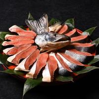 北海道産(オホーツク海天然鮭厳選 )新巻鮭 1尾(約2.7kg)切身パック【AR-2】
