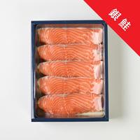 銀鮭味噌漬 5切【2002】
