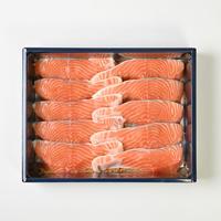 鮭の味噌漬 10切【203】