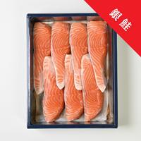 銀鮭味噌漬 7切【2003】
