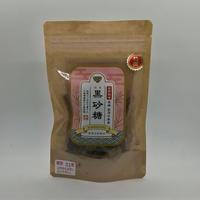 黒砂糖(130g)