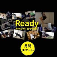 6月券【毎週土曜】オンライングループレッスン