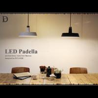 ディクラッセ LED パデラ ペンダントライプ ブラック/ホワイト