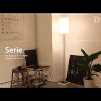 ディクラッセ セリエ フロアランプ ホワイト/ブラック