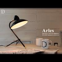 ディクラッセ アルル  デスクランプ ブラック/ホワイト
