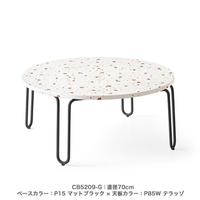 コヌビア リビングテーブル STULLE スツーレ CB5209 コーヒーテーブル カリガリス connubia