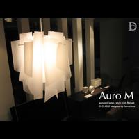 ディクラッセ アウロ M ペンダントランプ  ホワイト/アイス