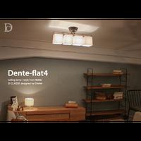 ディクラッセ LED デンテ フラット4 シーリングライプ ベージュ/グレー