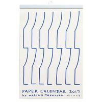 2017 PAPER CALENDAR