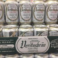 ドイツのノンアルコールビール ヴェリタスブロイ330mlX24本