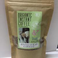 オーガニック【カフェインレス】インスタントコーヒー80g 【🉐送料 レターパックライト】