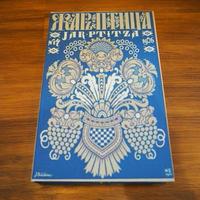 ブックボックス 「Ludmila」Hay-On-Wye-Books