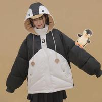 ペンギンジャケット