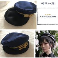 【ご予約】キョンシープリンスベレー帽