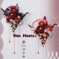 折り鶴の髪飾り【2色】