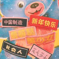 【¥3000円以上ご購入された方限定】中国語ヘアピンと元気少女ブローチバラ売り