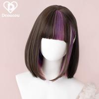 【お取り寄せ】【Dcoucou】ハイライトダブルショートヘアウィッグ【グレープ】