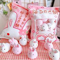 【お取り寄せ】桜うさぎ餅お菓子袋型クッション