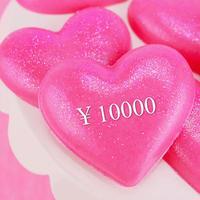 【限定!】ランジェリー&グッズセット¥10000