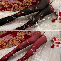 鯉と折り鶴のタイツ【2色】