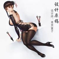 【歪萌舎】エナメルくのいちセット