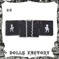 【ご予約1月発売予定】アンティークドール羽織