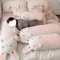 【お取り寄せ】おしゃまうさぎ抱き枕120cm
