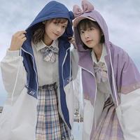 【お取り寄せ】Disney公認☆ドナルド&デイジー☆ウィンドブレーカー(2種類)