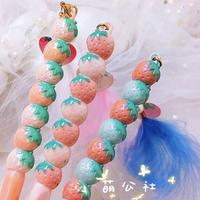 もりもりいちごペン【3色】