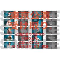 """会場受取「老いた竜と猫の国:キャラクターカード3枚セット」「THE ANCIENT MAGUS' BRIDE""""THE STAGE(2020):Character card 1 set 3 cards」"""