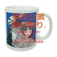 会場受取「ヤマザキコレ描き下ろし マグカップ」「Mug drawn by Kore Yamazaki」