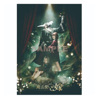 """「舞台 魔法使いの嫁」(2019)DVD」「THE ANCIENT MAGUS' BRIDE""""THE STAGE(2019)DVD」"""