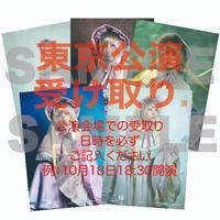 """会場受取③シルキー「老いた竜と猫の国:キャラクターブロマイドセット」「THE ANCIENT MAGUS' BRIDE""""THE STAGE(2020):Character Photo sets 」"""