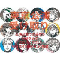 会場受取「ヤマザキコレ描き下ろしトレーディング缶バッジ ランダム3種1セット」「Trading can badge drawn by Kore Yamazaki Random3types1set」