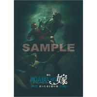 """「舞台 魔法の嫁 老いた竜と猫の国:DVD予約」「THE ANCIENT MAGUS' BRIDE""""THE STAGE(2020):  DVD reservation」"""