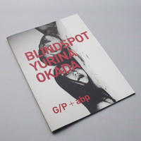 Yurina Okada / BLONDSPOT