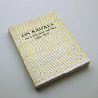 (古書)On Kawara / continuity / discontinuity 1963-1979