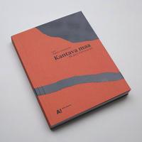 Kantava Maa : Solid Ground
