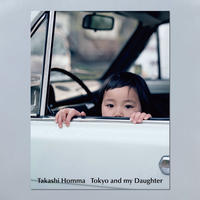 ホンマタカシ / Tokyo and my Daughter Poster