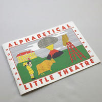 Paul Cox / Alphabetical Little Theatre