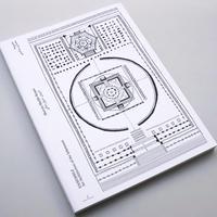 Shervin Sheikh Rezaei / ENSEMBLE - An Architecture of the Inbetween