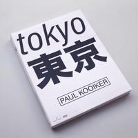 Paul Kooiker  / Tokyo