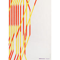Tomma Abts / ohne Titel/ untitled(2020Solidarity by Between Bridges Poster)