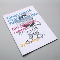 Tomoo Gokita / OH! TENGOKU remixed