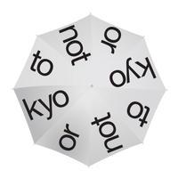 "Experimental Jetset Folding Umbrella ""Tokyo or not Tokyo"""