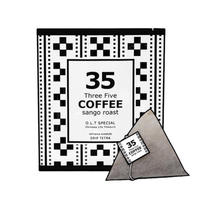 35 COFFEE 沖縄限定焙煎 O.L.T SPECIAL / DRIP TETRA COFFEE(10個入り)