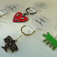 Keith Haring Keychains
